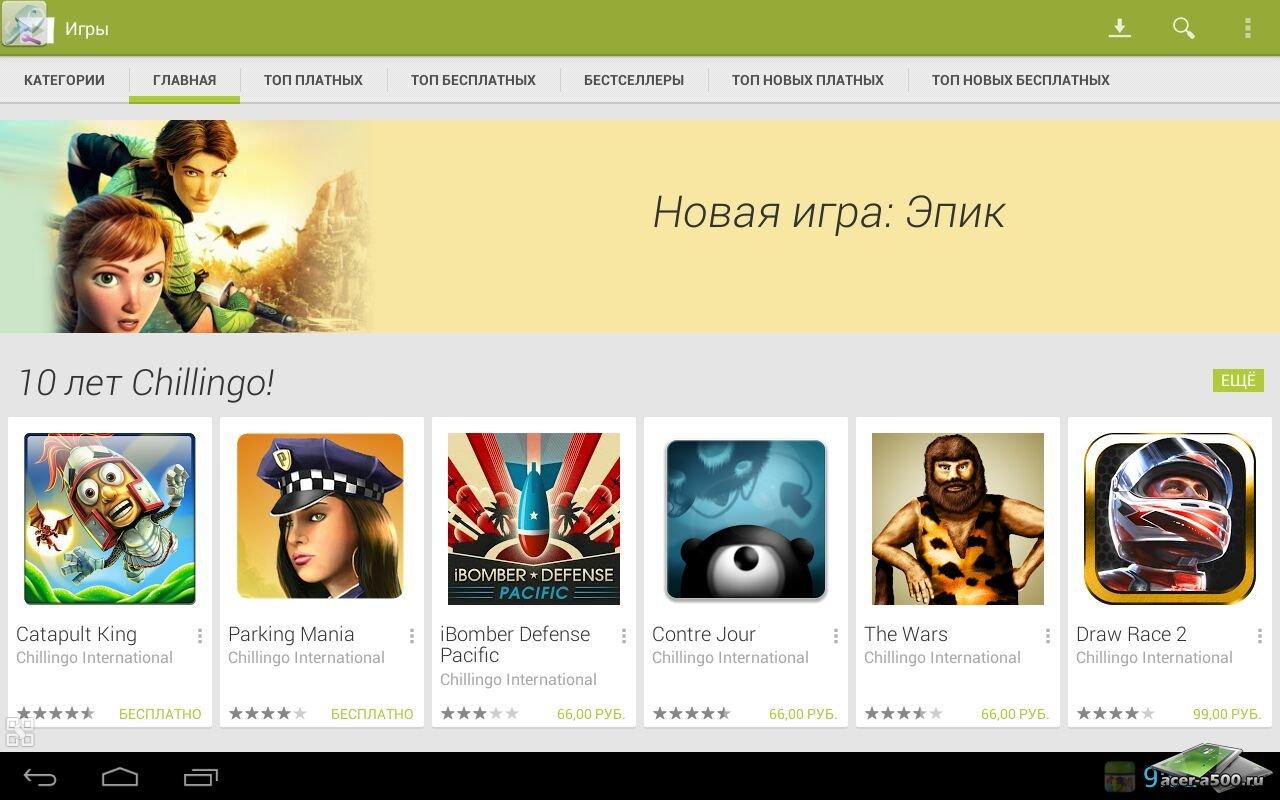 скачать apk взломанный майнкрафт русский плей маркет #9