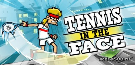 Tennis in the Face (обновлено до версии 1.0.5)
