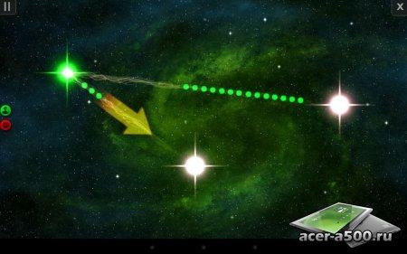 Starlink версия 1.30