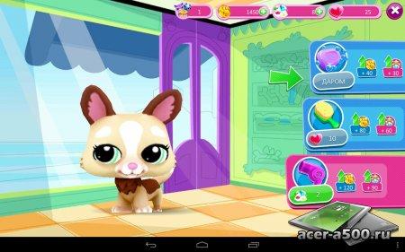 Littlest Pet Shop (обновлено до версии 2.3.0h) [мод свободные покупки]