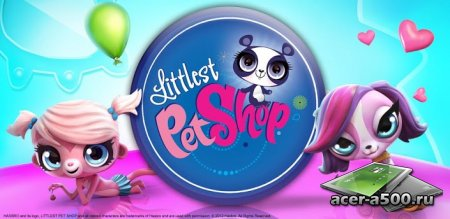 Littlest Pet Shop (��������� �� ������ 2.3.0h) [��� ��������� �������]