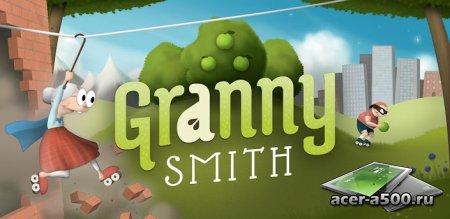 Granny Smith +
