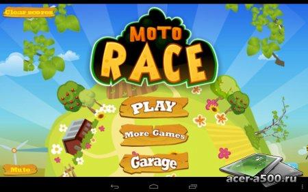 Moto Race версия 1.00 [свободные покупки]