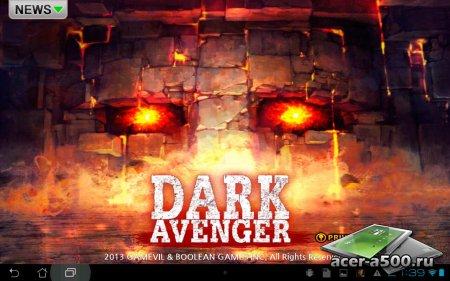 Dark Avenger v1.2.6 [свободные покупки]