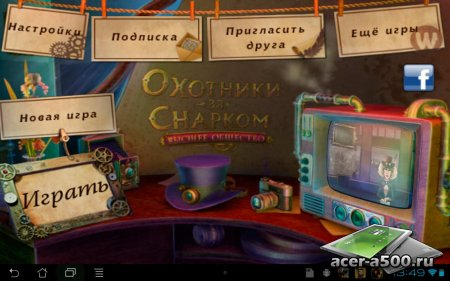 Snark Busters: High Society (Full) версия 1.0