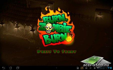 Burn Zombie Burn v1.2.0
