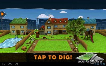 Dig! - версия 1.0