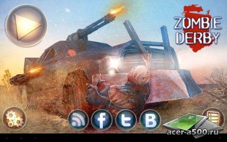 Zombie Derby версия 1.0.1 [свободные покупки]