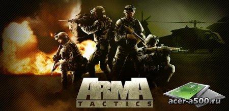 Arma Tactics THD v1.3942 [свободные покупки]