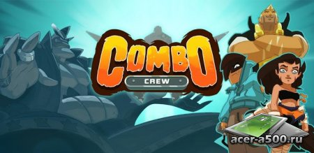 Combo Crew v1.2.0 [свободные покупки]