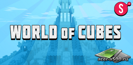 World of Cubes ������ 1.2