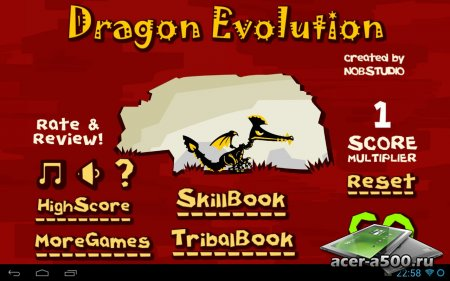 Dragon Evolution версия 1.0
