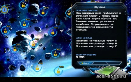 Star Conflicts v1.7 [мод]