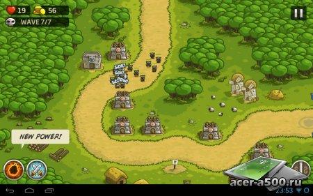 Kingdom Rush v2.2 [свободные покупки]