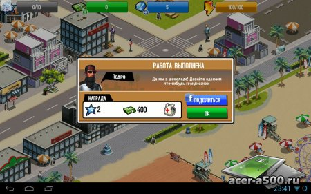 Gangstar City версия 1.0.0