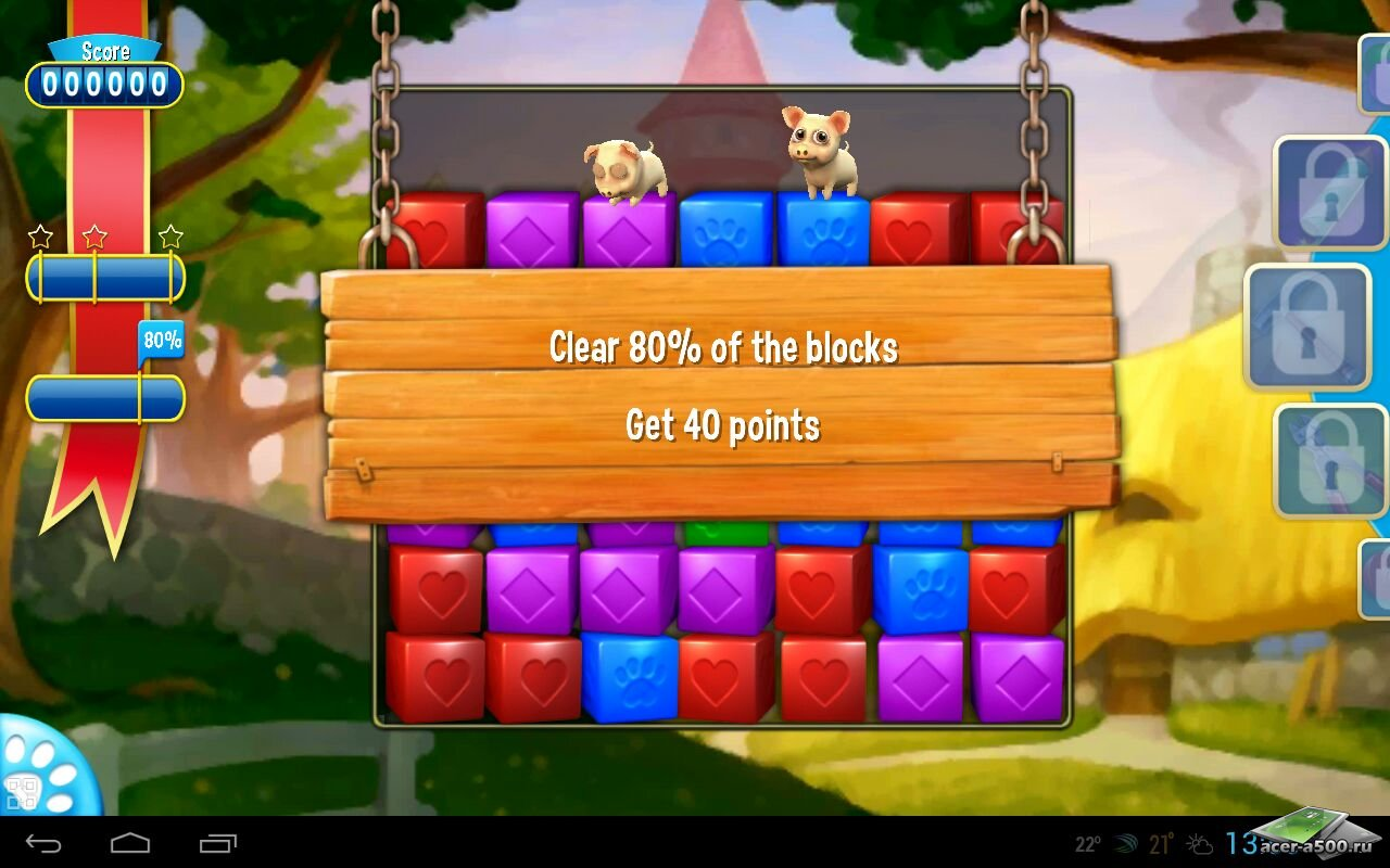 how to play pet rescue 264
