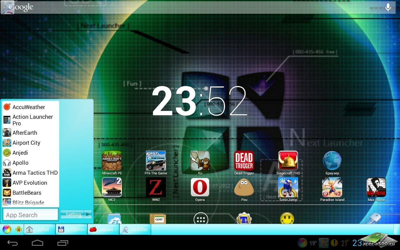 Скачать Часы На Панели Задач Windows 7