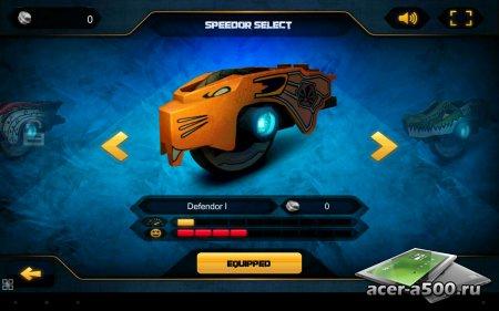 LEGO® Speedorz™ v1.3 [свободные покупки]