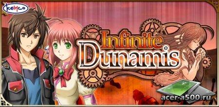 RPG Infinite Dunamis - KEMCO версия 1.0.2g