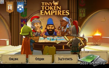 Tiny Token Empires версия 1.0.0