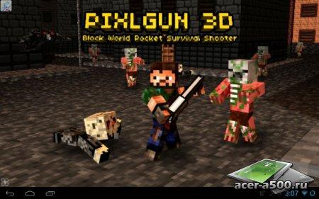 Pixel Gun 3D (Pocket Edition) v10.3.0 [мод много денег и опыта]