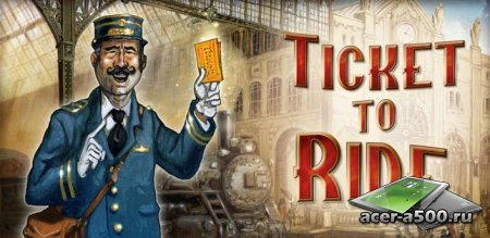 Ticket to Ride версия 1.5.0
