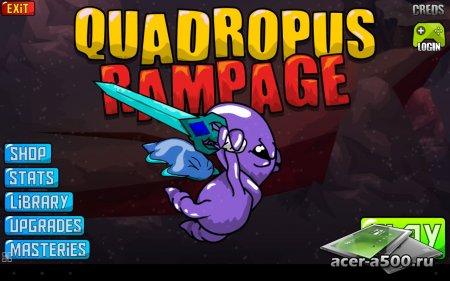 Quadropus Rampage версия 1.0.4