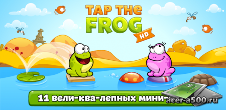 Tap the Frog HD ������ 1.0