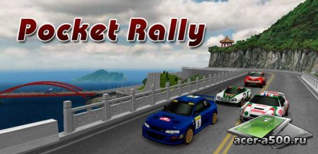 Pocket Rally версия 1.0.2