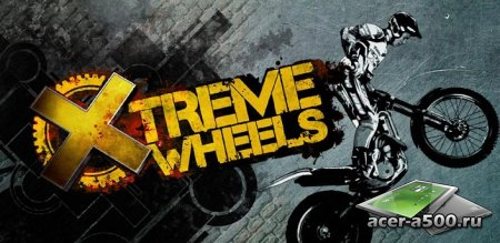 Xtreme Wheels Pro