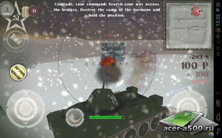Battle Killer T34 3D версия 1.0.0
