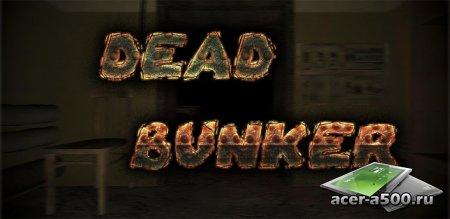 Dead Bunker HD (полная версия)