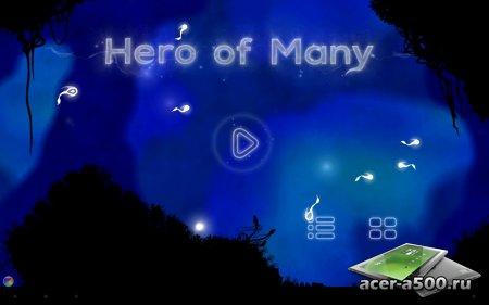 Hero of Many (обновлено до версии 1.039)