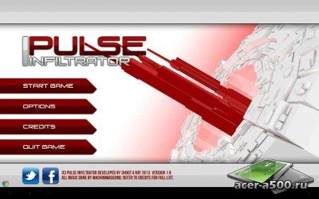 Pulse Infiltrator версия 1.0