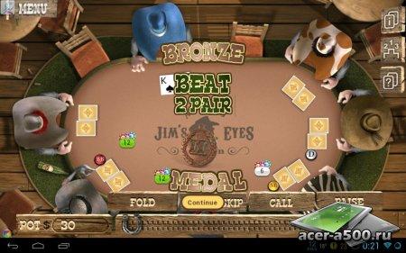 Governor of Poker 2 Premium версия 1.0.0 [свободные покупки]