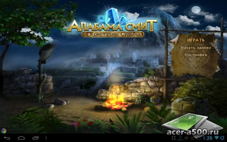 Alabama Smith in the Quest of Fate ������ 1.0