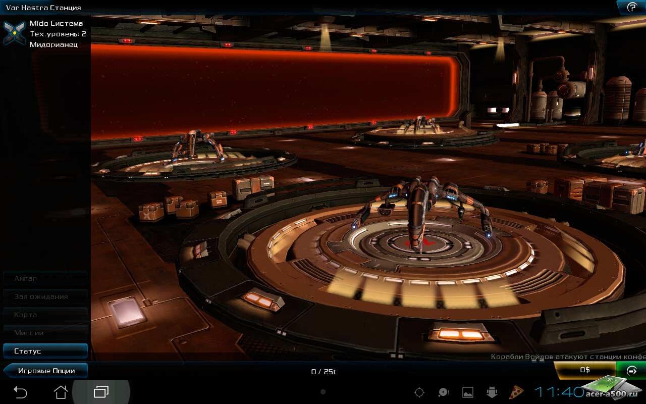 Игра Симулятор Космических Войн