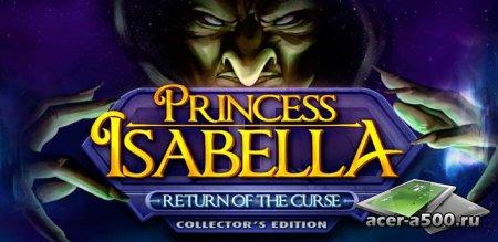 Princess Isabella 2 CE (полная версия)
