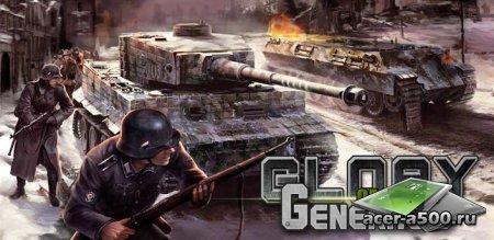 Glory of Generals HD v1.0.4 [свободные покупки]