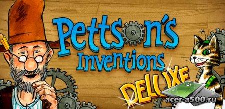 Pettson's Inventions Deluxe (Изобретения Петсона Deluxe) версия 2.04