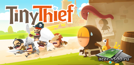 Tiny Thief v1.1.0 [мод]