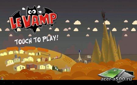 Le Vamp версия 2.7.8.3 [свободные покупки]