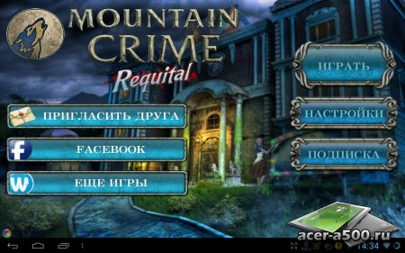 Mountain Crime: Requital версия 1.0