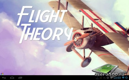 Flight Theory Flight Simulator версия 1.1