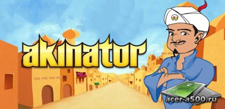 Akinator the Genie v2.41