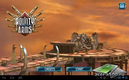 Bounty Arms v1.5 [свободные покупки]