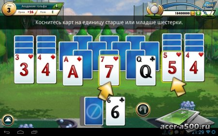 Fairway Solitaire (Full) версия 1.91.1