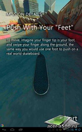 True Skate v1.3.12 [свободные покупки]