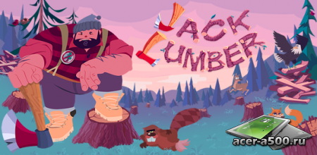Jack Lumber версия 1.5.4