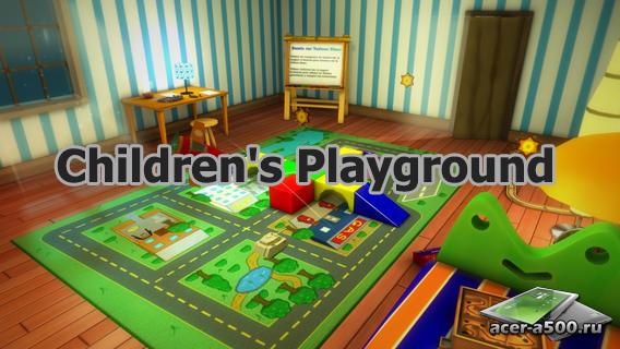 обновить мини игры детские: